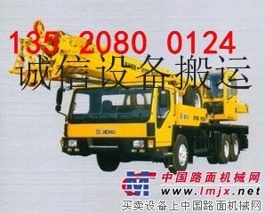 九龙坡吊车出租【专业@快速】杨家坪叉车租赁设备搬运