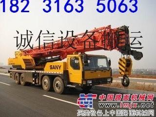 渝北吊车出租【贴心服务】 新城叉车租赁自卸车