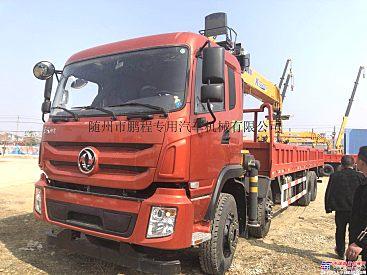 供应徐工KSQS400-5随车吊前四后八徐工16吨5节臂工作半径18.5米