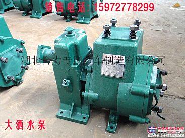 供应洒水车配件 洒水车维修 洒水车水泵 水炮 洒水喷头 阀门 取力器