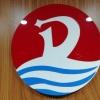 内蒙古德海装备制造股份有限公司