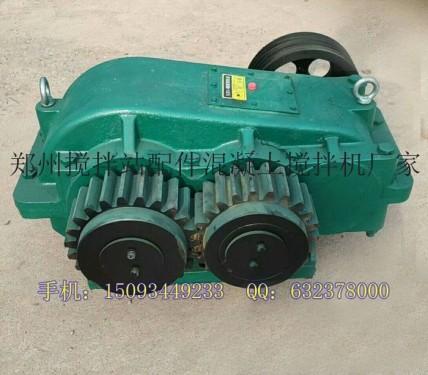 厂家批发js500/750/1000型双卧轴强制式搅拌机齿轮减速机