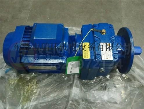 供应rf67DRE132M4减速机,同轴减速机,变频减速机