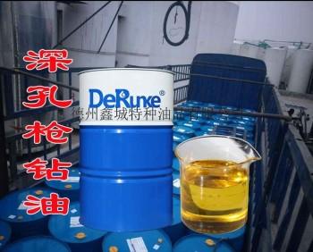 深孔钻切削油销售厂家 厂家直销