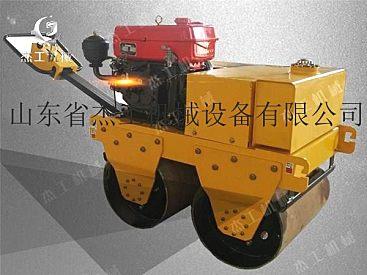杰工供应小型压路机 路面压实机厂家