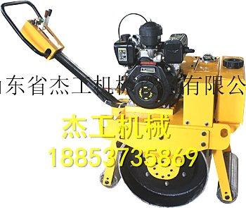 供应杰工JG-500全液压1吨压路机 电磁离合振动压道机