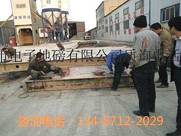 襄阳市电子地磅销售维修