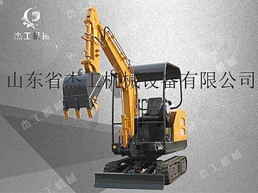 杰工供应小型微型挖掘机 JG-10挖土机