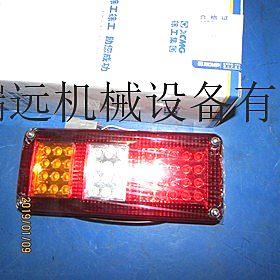 供应徐工装载机电气系统配件803587849JYDJ006-6P后尾组合灯