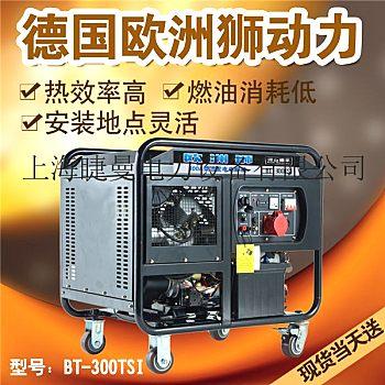 油田用350a发电电焊两用机