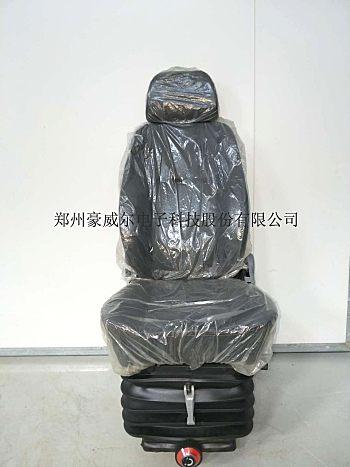 工程机械悬浮式座椅总成