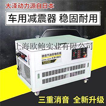 10kw静音汽油发电机价格