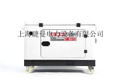 8千瓦风冷款柴油发电机组