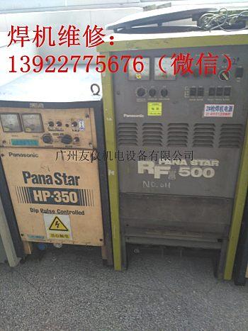 广东维修松下CO2/MAG焊机YD-200KR2各种故障