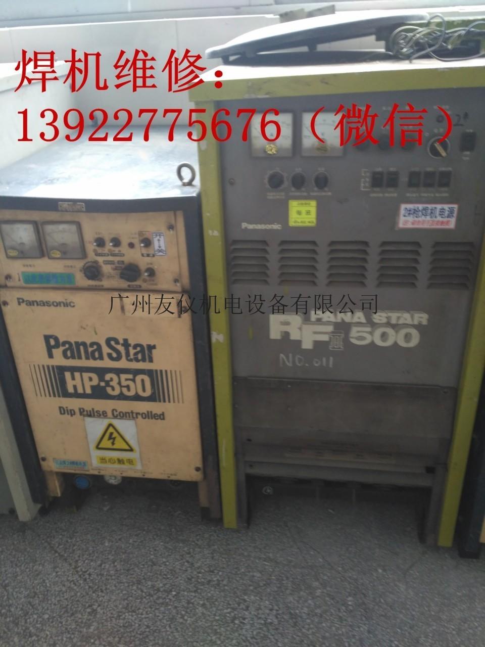 广东维修日本松下逆变直流氩弧焊机YC-315TX,松下焊机售后维修厂家