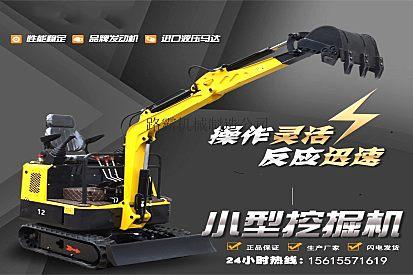 供应路霸LB-12挖掘机
