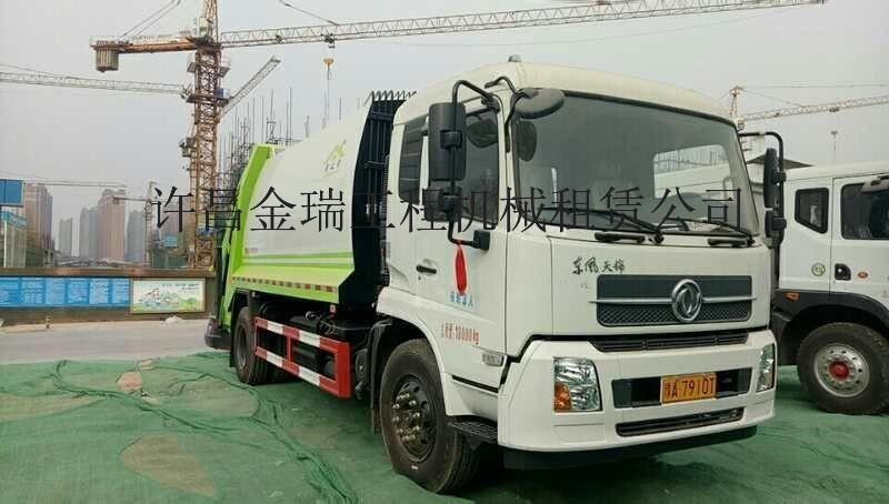 许昌垃圾车出租15937492000
