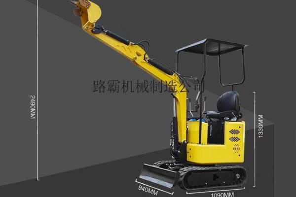 供应路霸LB-11挖掘机