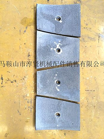 供应中联Zoomlion-CIFA混凝土搅拌站其它配套件