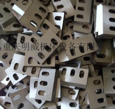 供应重庆园林粉碎机刀片