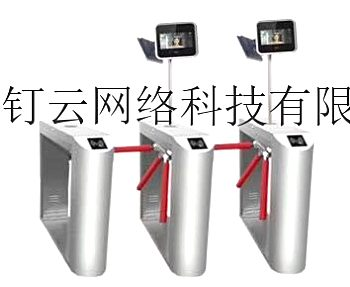 河南劳务实名制系统就找郑州钉云