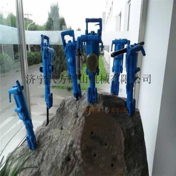 供应八方凿岩机械
