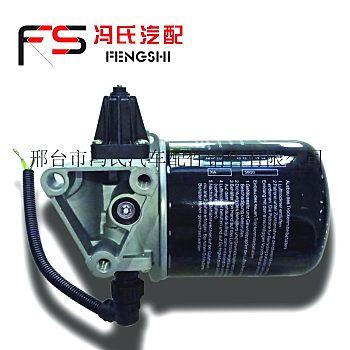 供应奔驰OM501自卸车滤清器干燥罐滤芯