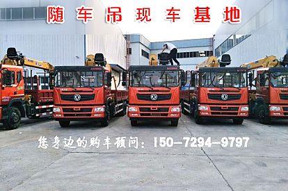 供应徐工MSQ200-4/300-4随车吊徐工8吨10吨12吨随车吊现车