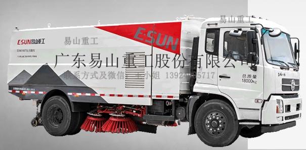 出租易山重工清扫车、扫路车、环卫车、洗扫车/设备