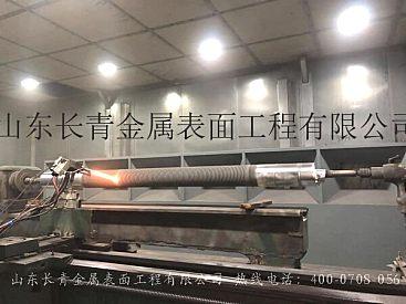 上复卷机轴采用超音速热喷涂碳化钨
