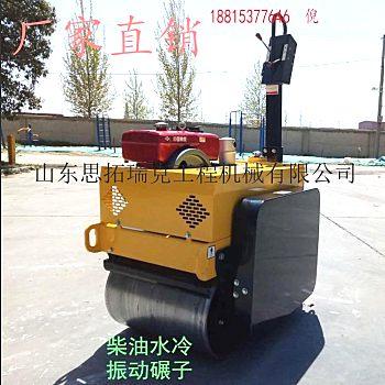 供应思拓瑞克svh-50压路机厂家直销小型压路机 压土机 轧道机选配羊足碾