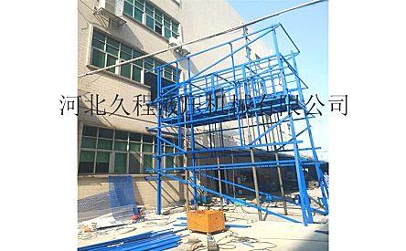 厂区升降机型号 广东厂区升降机报价_故障排除_直销