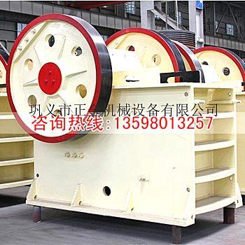 郑州破碎机厂家 花岗岩石灰石破碎机 移动破碎机制造商