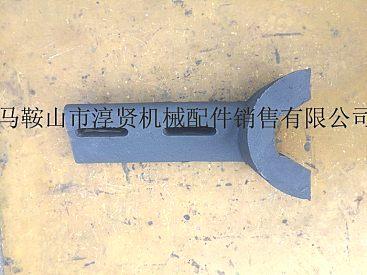 供应三一JS3000搅拌机高耐磨村板叶片搅拌臂
