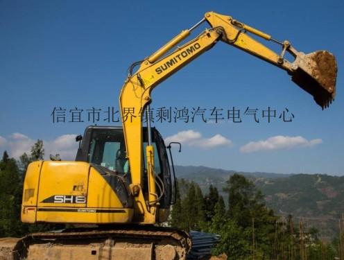 信宜剩鸿 : 挖掘机空调,堆高机空调,电路维修维修三一挖掘机