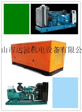 维修沃尔沃发电机(组),进口发电机维修,发电机修理,维修柴油发电机