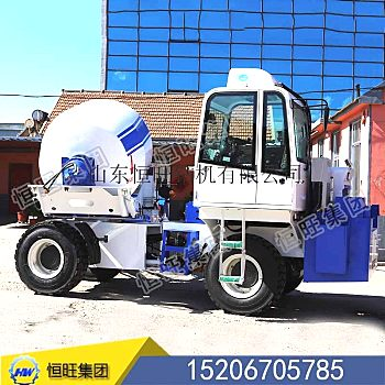 供应山东恒旺路面机械1.2m³自动上料搅拌车