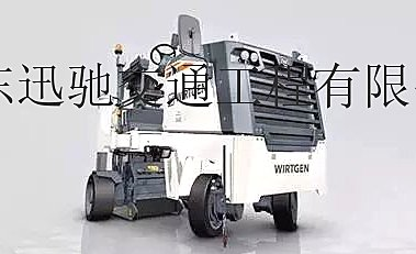 出租维特根W50H铣刨机