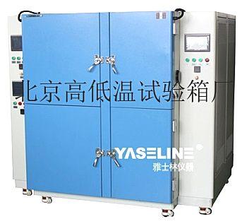供应北京雅士林试验设备药品稳定性试验箱YP-150GSD其他