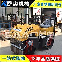 小型座驾式压路机 座驾式震动压路机