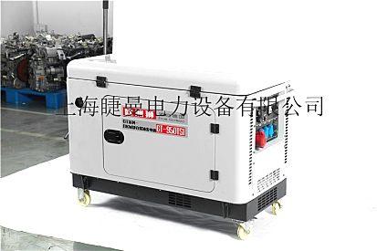 ATS全自动8千瓦柴油发电机