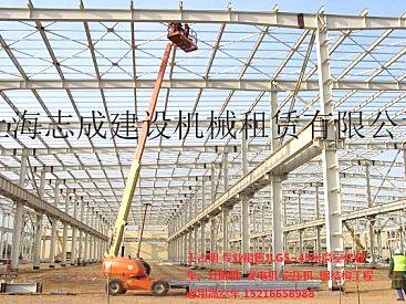 出租上海金山660高空作业车,上海浦东外高桥出租升降机