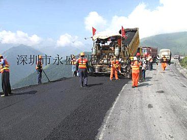 东莞深圳永盛沥青工程施工单位-沥青混泥土原材料的要求