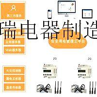 供应宁波象山Acrelcloud-6000安全用电管理系统
