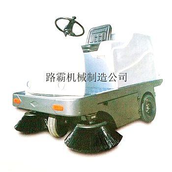 供应路霸LB-1350路面清扫机