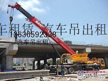 出租徐工XG50K2汽车吊桥梁安装上海老闵行18吨振动压路机出租拉森钢板桩钢板路基箱出租