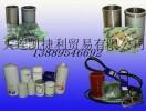供应发电机(组)易损件