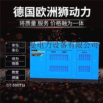 500a多功能发电电焊机报价