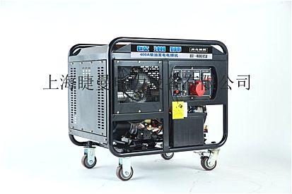 二保焊400A柴油发电电焊机