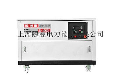 气象台10千瓦静音汽油发电机